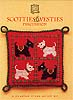 Scottie and Westie - Pin Cushion